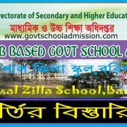 Barisal Zilla School