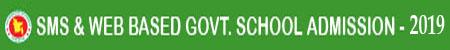 Govt School Admission 2019